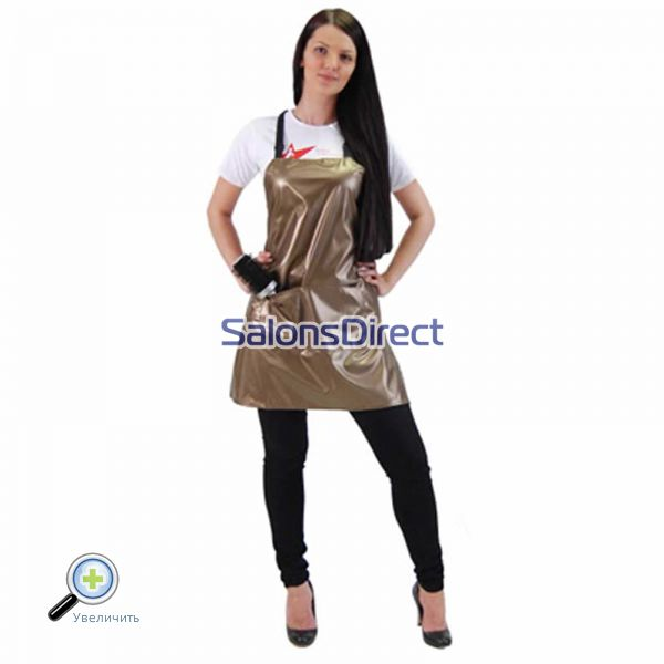 Hairway Color Apron 38020